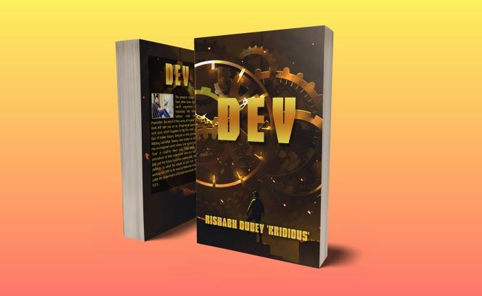 DEV (2020)